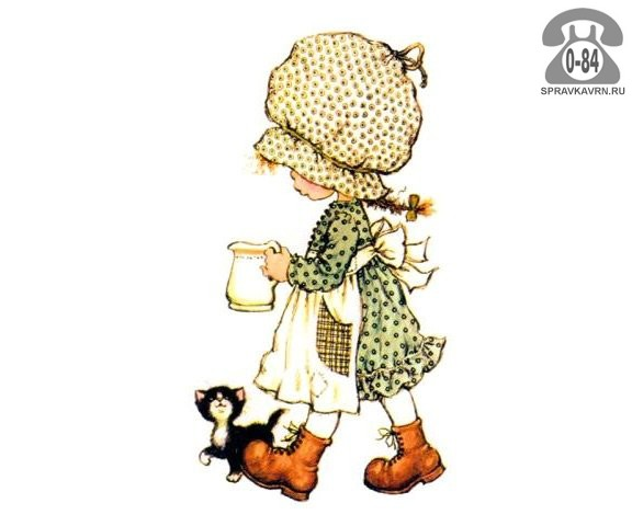 Картина Девочка с кувшином 15х9см
