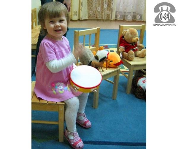 Занятия для детей музыкальные занятия наглядно-практический 1 лет 3 лет для дошкольников развивающие мама + ребёнок Ладушки нет