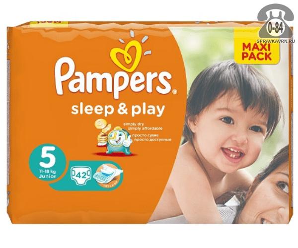 Подгузники для детей Памперс (Pampers) Sleep & Play 11-18 кг (42) 11-18, 42шт.