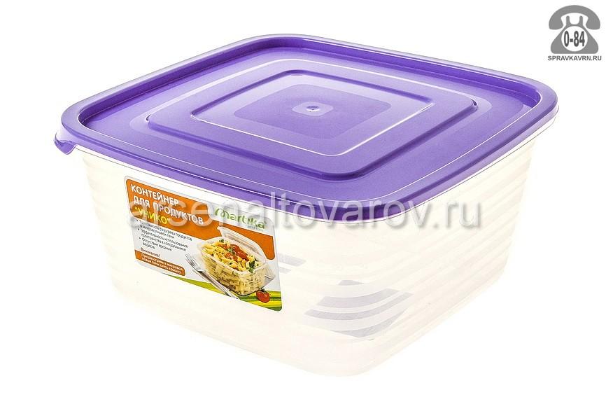 Контейнер пищевой Мартика (Martika) Унико С210