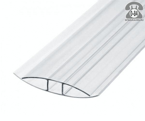 Профиль для сотового поликарбоната НР соединительный неразъемный панели толщиной 10 мм 6 м прозрачный