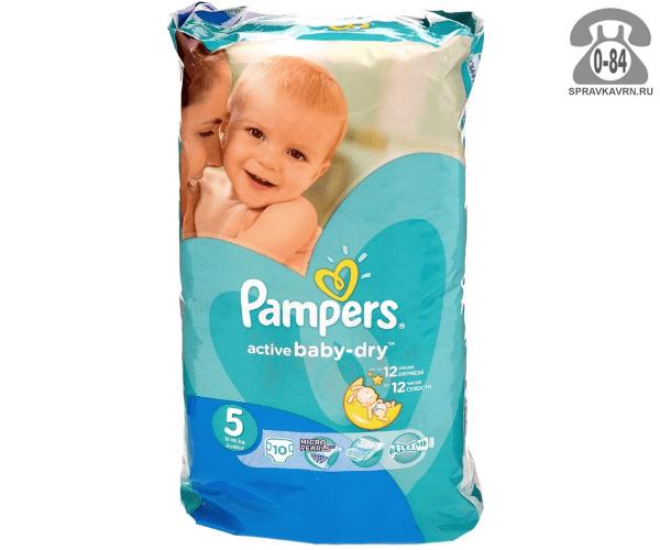 Подгузники для детей Памперс (Pampers) Active Baby-Dry 11-18 кг (10) 11-18, 10шт.