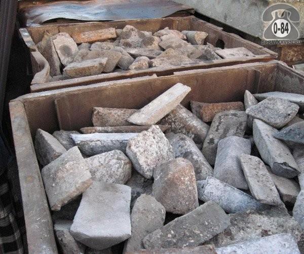 Лом металлов чёрные металлы чугун покупка