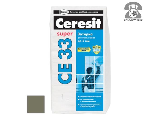 Затирка для плитки Церезит (Ceresit) CE33 Super, оливковый, 2 кг