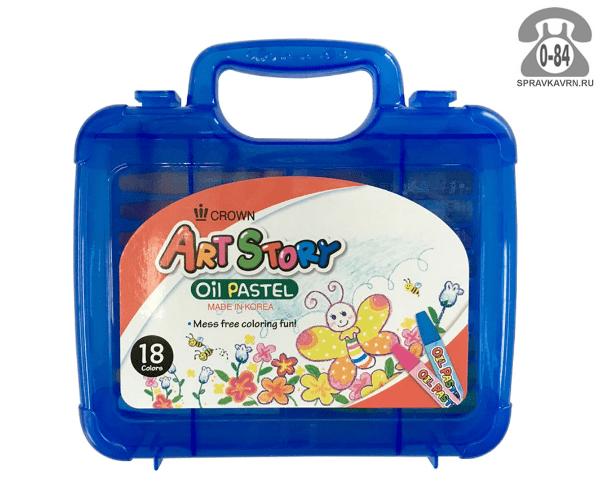 Набор пастели Art Story пластиковый бокс 18 цветов твердая