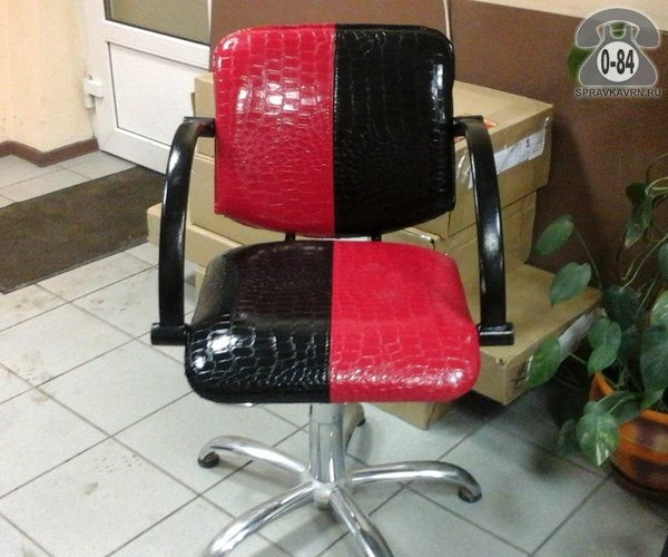 Как обтянуть сиденье стула