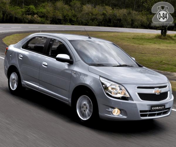 Автомобиль легковой Шевроле (Chevrolet) Кобальт (Cobalt)