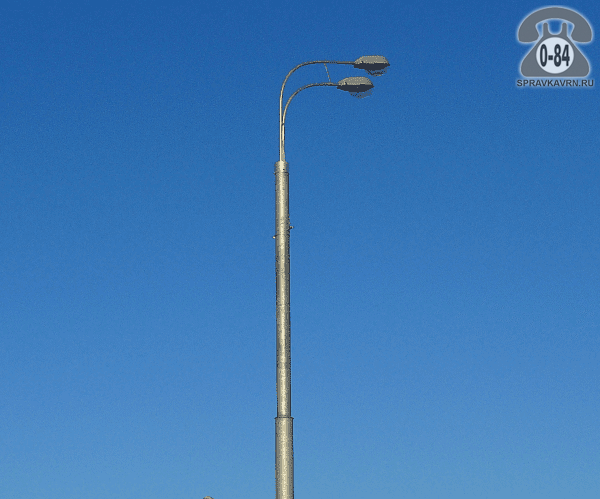 Опора освещения ОС 2.1х9.0(2.0) цинковое горячее (горячеоцинкованная)
