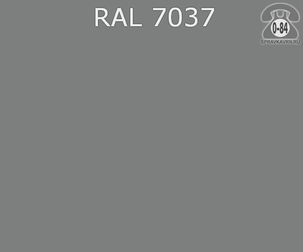 Краска порошковая ФэйХонг (FeiHong) полиэфирная пыльно-серый RAL 7037 Китай