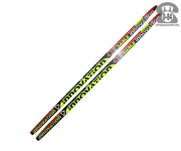 Лыжи Сабле (Sable) Active 150 см спортивные