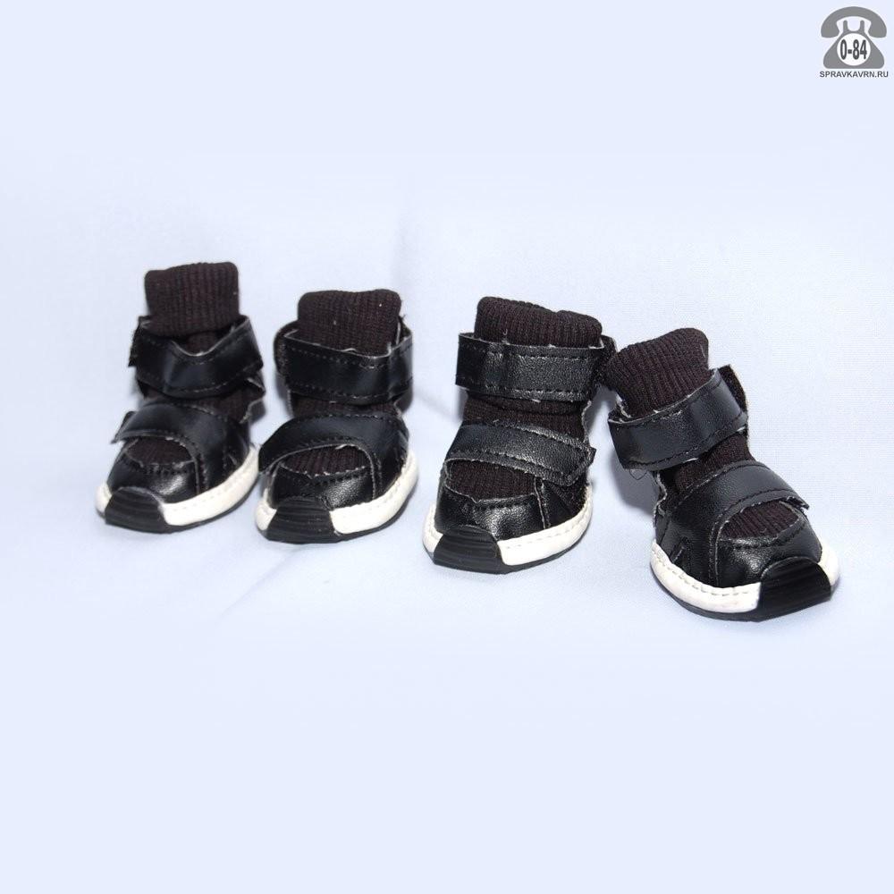 Резиновая обувь женская модельная