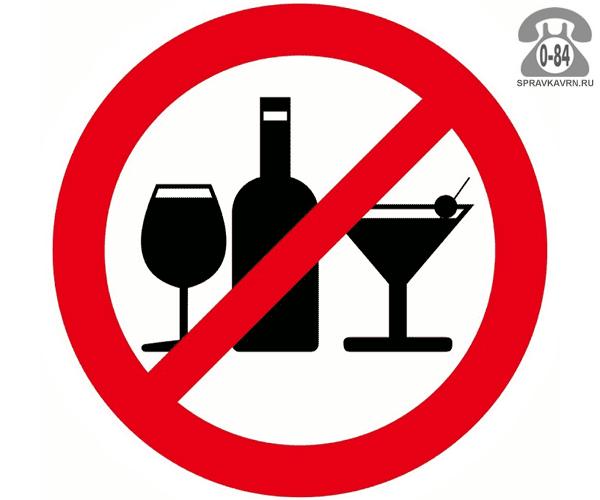 Алкоголизм гипноз лечение
