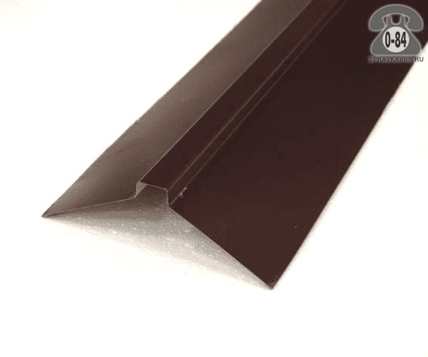 Конёк кровельный из оцинкованной стали плоская 2000 мм 150 мм шоколадно-коричневый RAL 8017 Россия