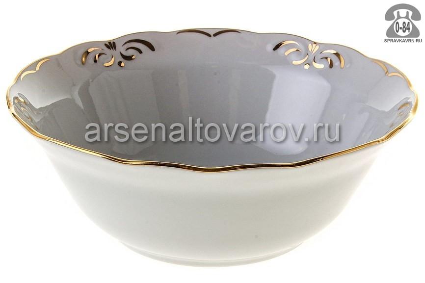 Салатник Добрушский фарфоровый завод Надежда рис 2211 2С0018
