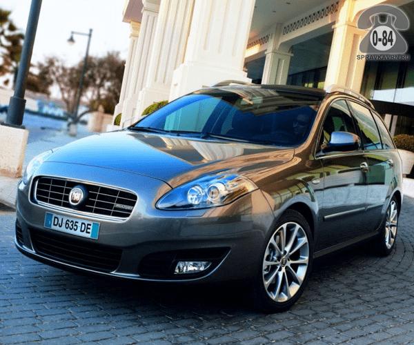 Электропроводка автомобиля легковой Фиат (Fiat) любая Италия ремонт
