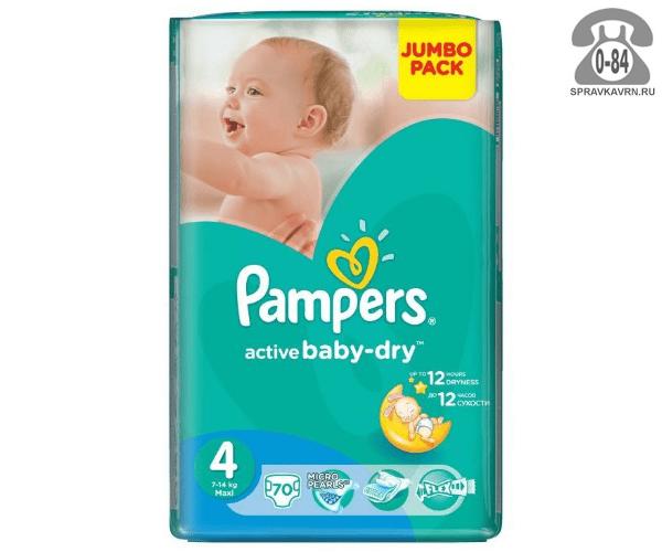 Подгузники для детей Памперс (Pampers) Active Baby-Dry 7-14 кг (10) 7-14, 10шт.