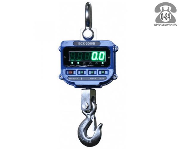 Весы крановые Невские весы ВСК-2000В