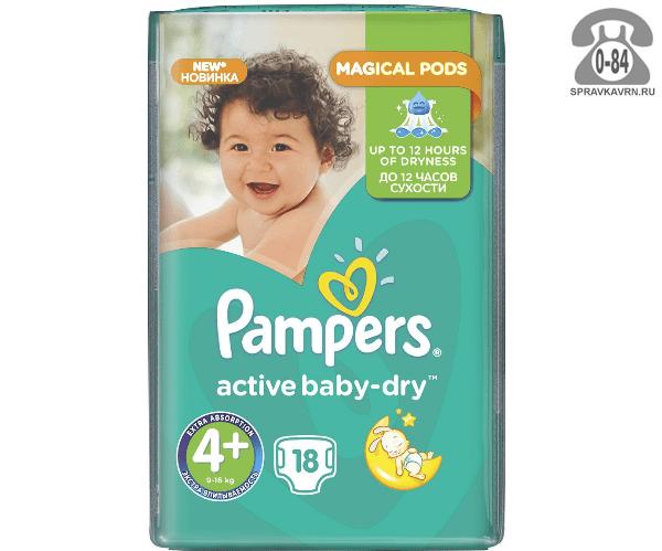 Подгузники для детей Памперс (Pampers) Active Baby 9-16 кг (18) 9-16, 18шт.