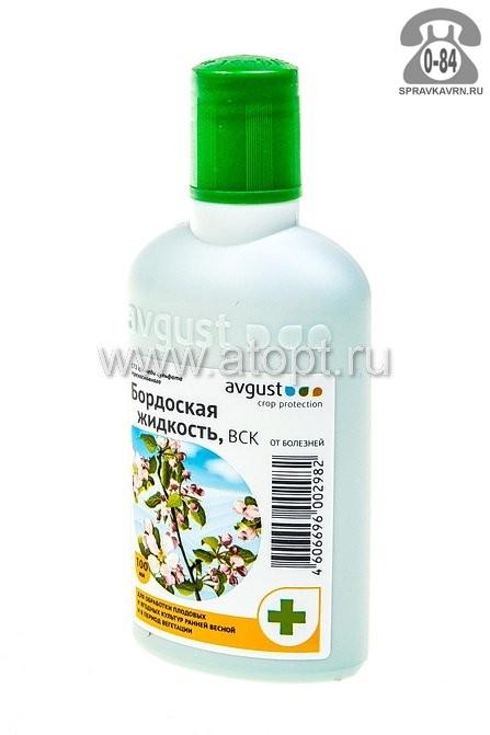 Август (Avgust) Бордоская жидкость от болезней растений 100 мл