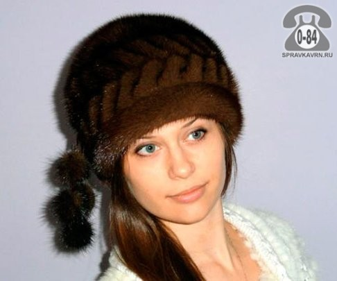 Одежда - крашение шапка мех (норка)