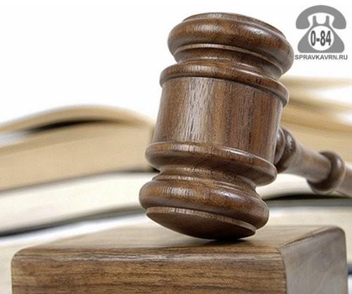 Юридические консультации лично при посещении офиса семейные дела (споры) физические лица