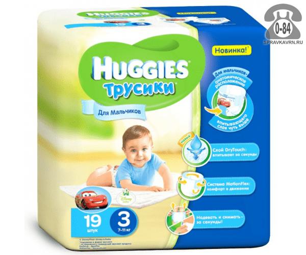 Подгузники для детей Хаггис (Huggies) трусики 7 кг 11 кг для мальчиков 19 шт. одноразовые