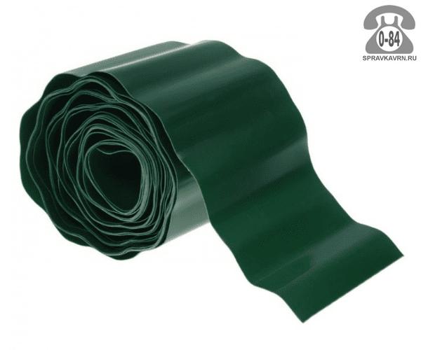 Бордюр садовый Гофра, 900x10 см, зелёный