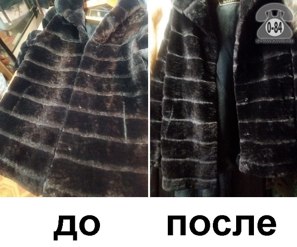 Одежда - крашение полушубок мех (мутон)