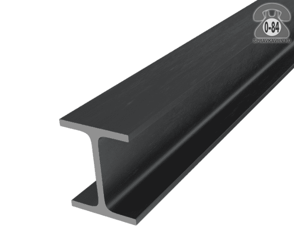Балка металлическая двутавровая стальная 45Ш1