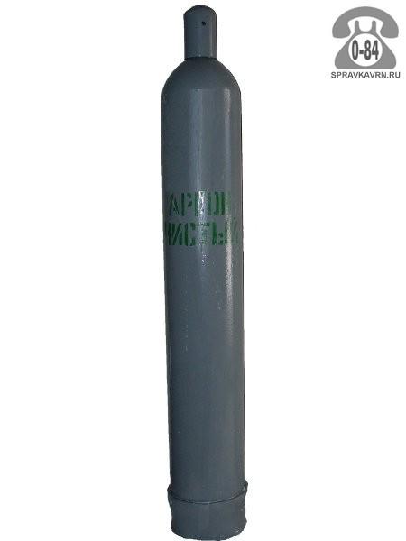 Газы в баллонах аргон высший сорт 40 л