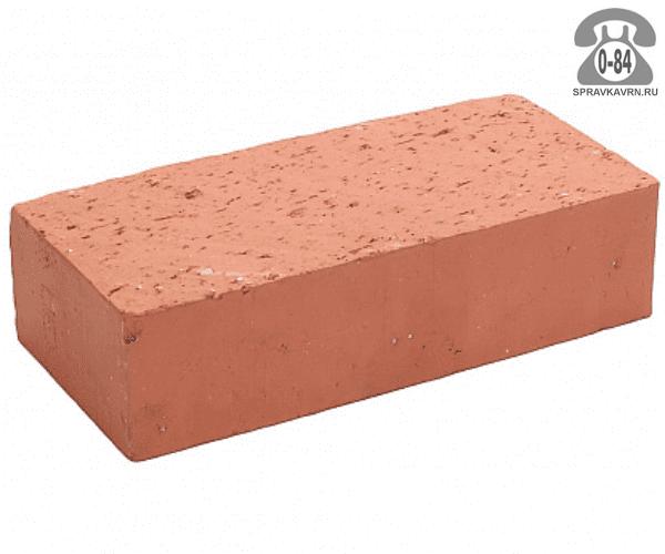 Кирпич рядовой керамический Витебский, красный, гладкий, 1,0НФ, М200, поштучно