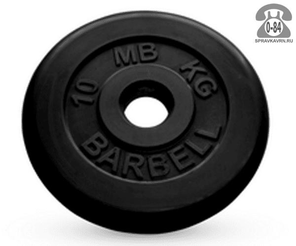 Диск для штанги Барбел обрезиненный 10 кг