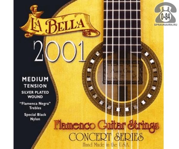 Струны для классической гитары Ла Белла (La Bella) 2001 Flamenco натяжение medium (среднее)