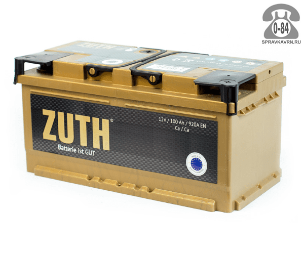 Аккумулятор для транспортного средства Зуф (Zuth) Gold 6СТ-100 полярность прямая, 352*175*190мм