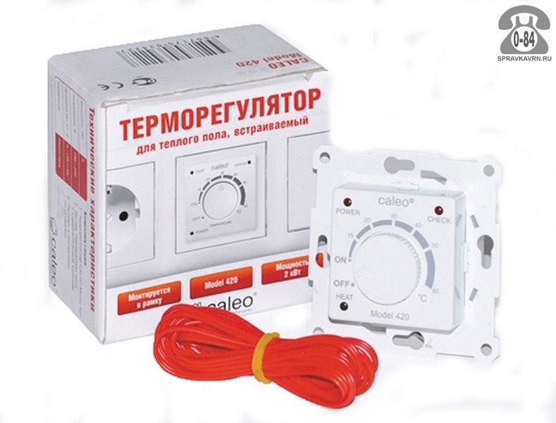 Терморегулятор для тёплого пола Калео (Caleo) 420 с адаптерами непрограммируемый механический белый выносной 2 м +5+60 Корея, республика (Южная Корея)