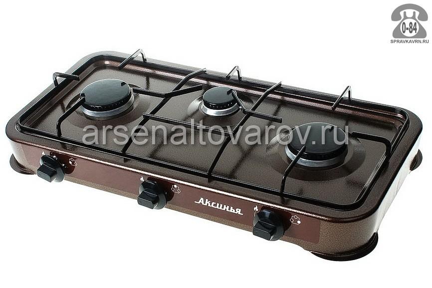 плита газовая настольная 3 конфорки Аксинья КС-103 коричневая (Россия)
