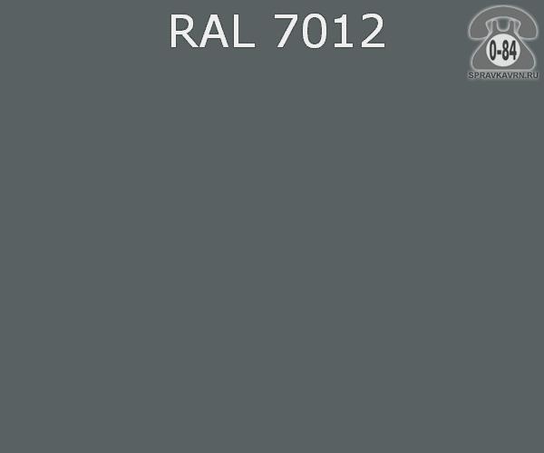 Краска порошковая ФэйХонг (FeiHong) полиэфирная базальтово-серый RAL 7012 Китай