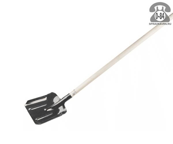 Лопата совковая с черенком 1200 мм 40 мм