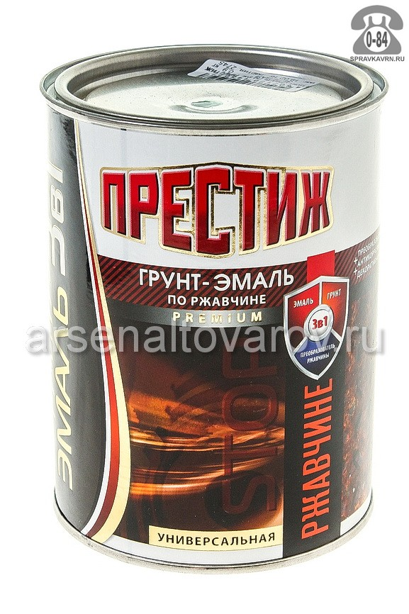 грунт-эмаль по ржавчине Престиж синяя 0,9 кг (Ростов)