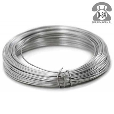 Проволока металлическая алюминиевая АД1
