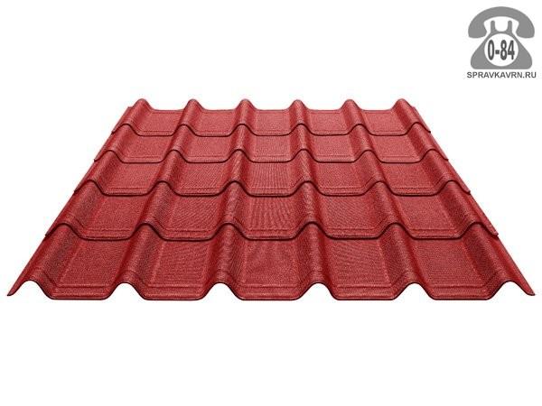 Битумно-волокнистые листы Ондулин (Onduline) красный 950*2000