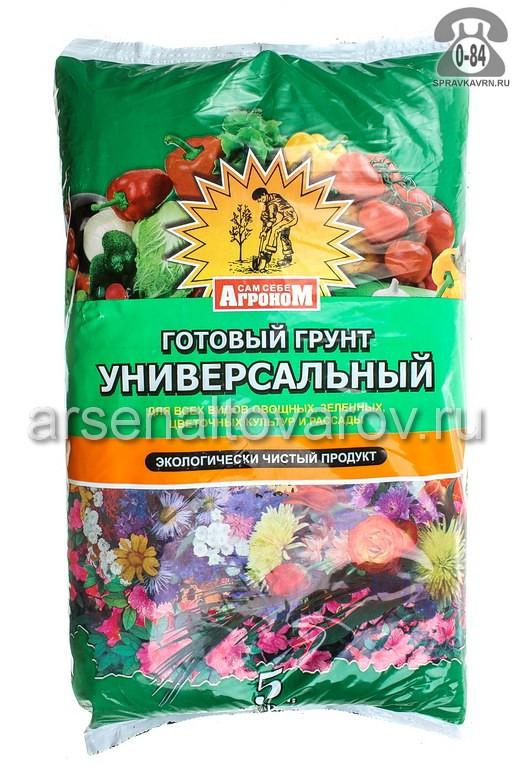 Грунт для рассады Сам Себе Агроном Универсальный, для рассады овощей и цветов, 5л
