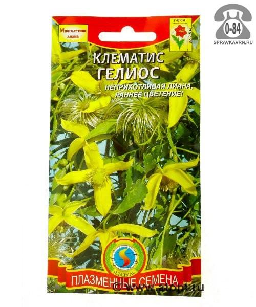 Семена цветов Плазменные семена клематис Тангутика Радар любви многолетник 10 шт Россия
