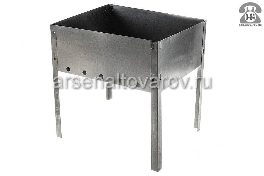 Мангал угольный Хот Пот без шампуров в коробке 27х30 см