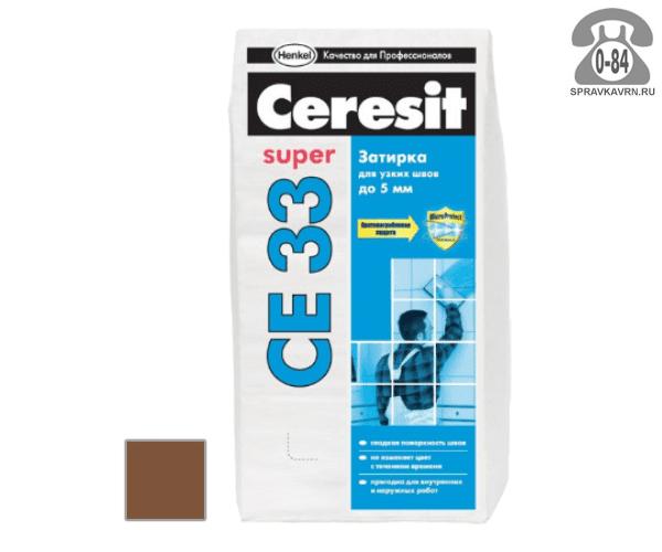 Затирка для плитки Церезит (Ceresit) CE33 Super, тёмно-коричневый, 2 кг