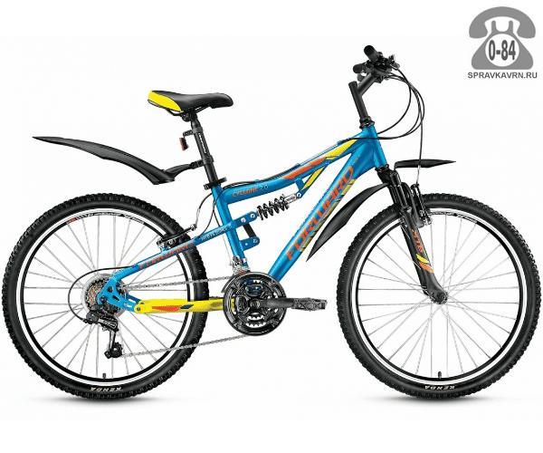 """Велосипед Форвард (Forward) Cyclone 2.0 (2017) размер рамы 14.5"""" синий"""