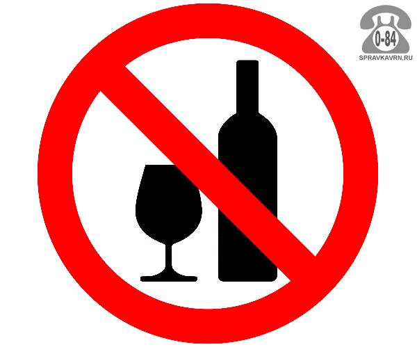 Алкоголизм выведение из запоя нет лечение