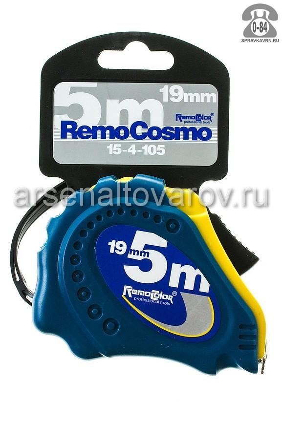 Измерительная рулетка РемоКолор (RemoColor) РемоКосмо 5м