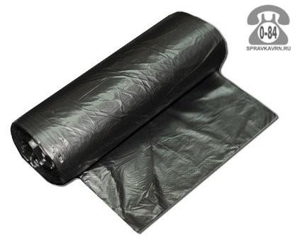 Мешки для мусора для бытового мусора 30 л