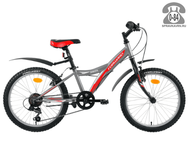 """Велосипед Форвард (Forward) Dakota 20 1.0 (2017) размер рамы 10.5"""" серый"""